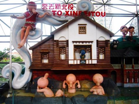Welcome to Xinbeitou