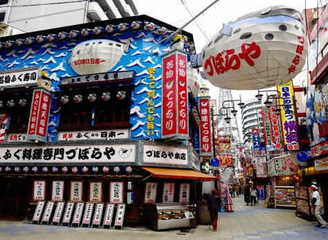 Retro Osaka