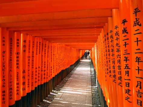 That Memoirs of a Geisha moment at the Fushimi Inari Shrine.