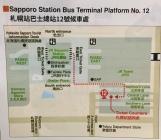 jokanzei-bus-terminal